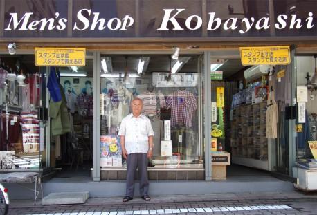 kobayashi07