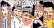 REAL VOX